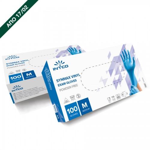 Γάντια  Synmax με αντοχή και στο καθαρό ασετόν