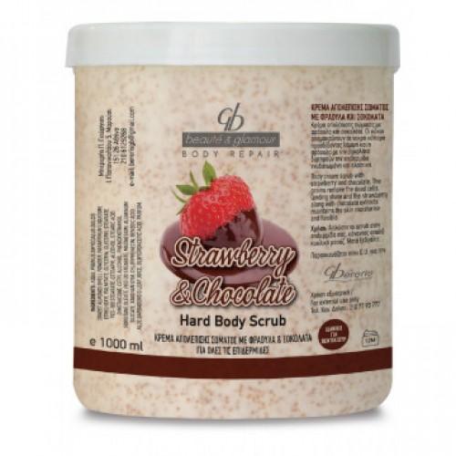 Απολέπιση σώματος (πήλινγκ) 1000ml Σοκολάτα Φράουλα επαγγελματική συσκευασία