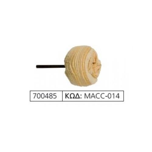 φρεζακι MACC-014